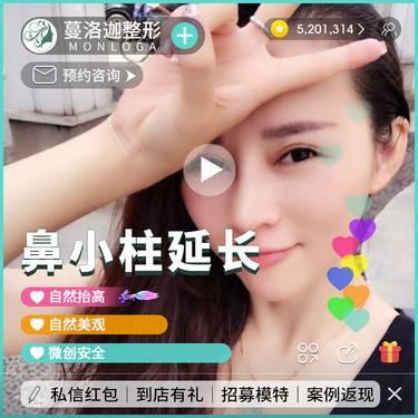 https://heras.igengmei.com/service/2019/08/21/0b8b8ec914-half