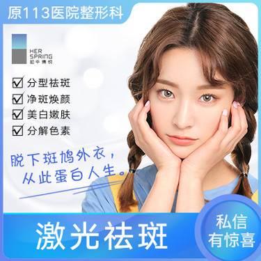 https://heras.igengmei.com/service/2019/08/21/167b532a1b-half