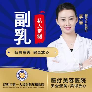 https://heras.igengmei.com/service/2019/08/21/19428e59a9-half