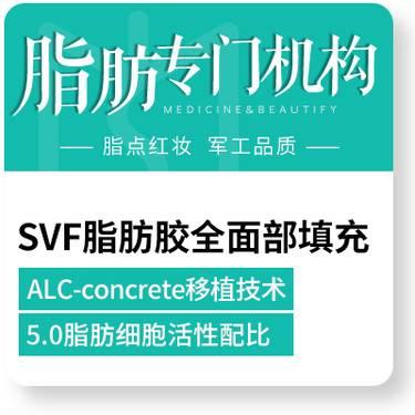 https://heras.igengmei.com/service/2019/08/21/29ff346086-half