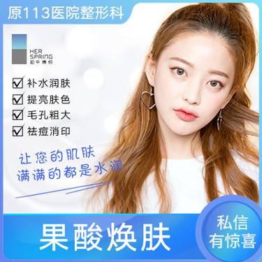 https://heras.igengmei.com/service/2019/08/21/401626b042-half
