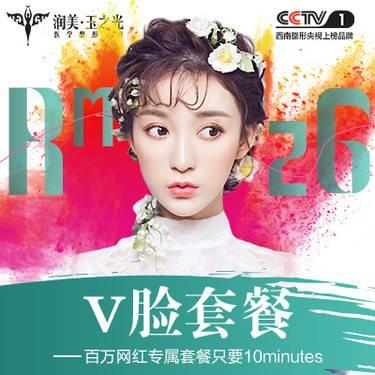 https://heras.igengmei.com/service/2019/08/21/9a70a867c7-half