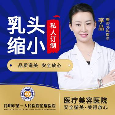 https://heras.igengmei.com/service/2019/08/21/af074be36b-half