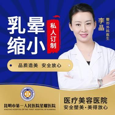 https://heras.igengmei.com/service/2019/08/21/b9d72fd18c-half