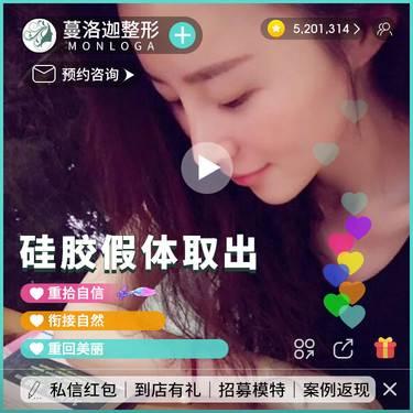 https://heras.igengmei.com/service/2019/08/21/cb5c1b37a2-half