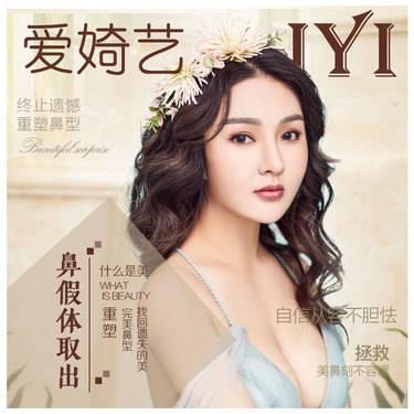 https://heras.igengmei.com/service/2019/08/22/12852ff45d-half