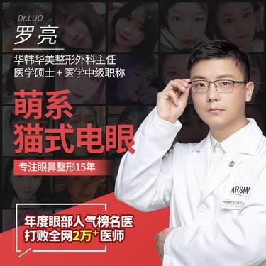 https://heras.igengmei.com/service/2019/08/22/21c62e4f35-half