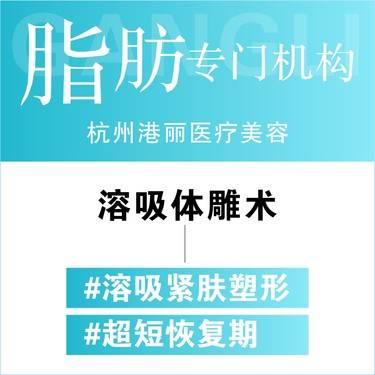https://heras.igengmei.com/service/2019/08/22/26a9d2f035-half