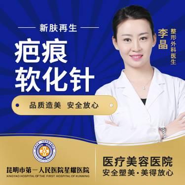 https://heras.igengmei.com/service/2019/08/22/3e30e2dde8-half