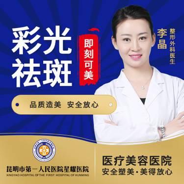 https://heras.igengmei.com/service/2019/08/22/573db1833b-half