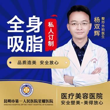 https://heras.igengmei.com/service/2019/08/22/bd59cd4f79-half