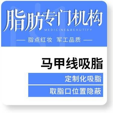 https://heras.igengmei.com/service/2019/08/22/d28dca1ce0-half