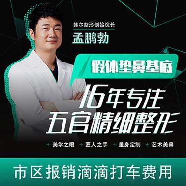 https://heras.igengmei.com/service/2019/08/23/1a784d467f-half