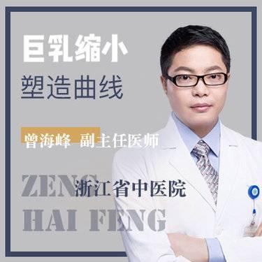 https://heras.igengmei.com/service/2019/08/23/1b829b2d05-half