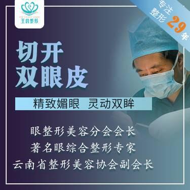 https://heras.igengmei.com/service/2019/08/23/8f72696910-half