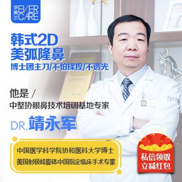https://heras.igengmei.com/service/2019/08/23/94c93a0f2e-half