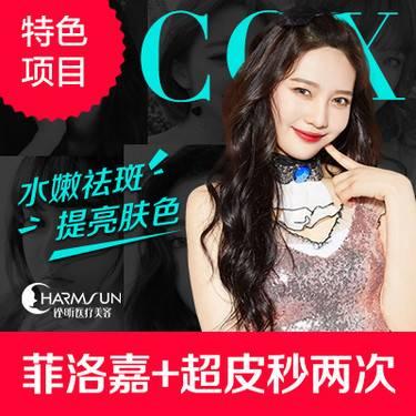 https://heras.igengmei.com/service/2019/08/23/a0872d5646-half