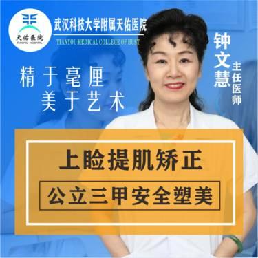 https://heras.igengmei.com/service/2019/08/23/cd3470418d-half