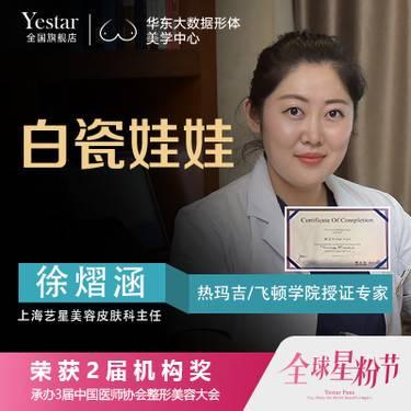 https://heras.igengmei.com/service/2019/08/23/d1ef0b7973-half