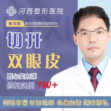 https://heras.igengmei.com/service/2019/08/23/f9d25b3d33-half