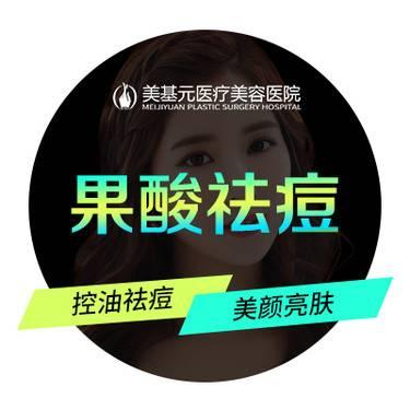 https://heras.igengmei.com/service/2019/08/24/1ad09cdf07-half