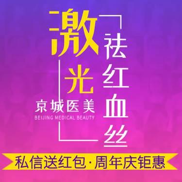 https://heras.igengmei.com/service/2019/08/24/375cf194cd-half