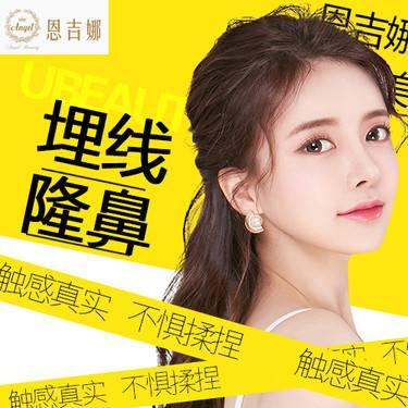 https://heras.igengmei.com/service/2019/08/24/645bae999e-half