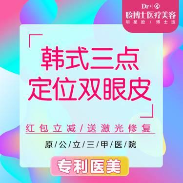https://heras.igengmei.com/service/2019/08/24/e50a12a436-half