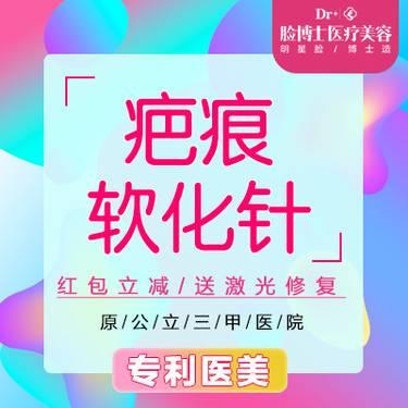 https://heras.igengmei.com/service/2019/08/25/0ec2d83ed1-half