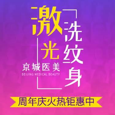https://heras.igengmei.com/service/2019/08/25/38ad07fef3-half