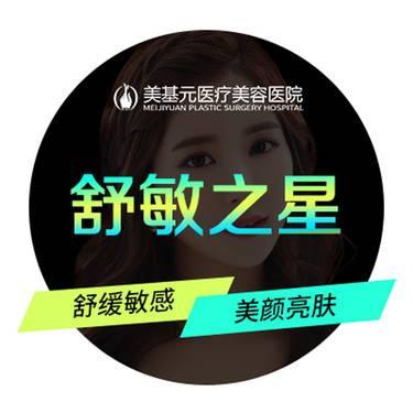 https://heras.igengmei.com/service/2019/08/25/4be3302d84-half