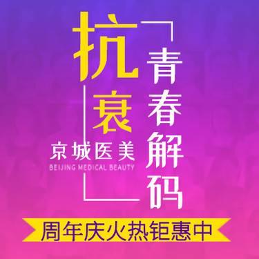 https://heras.igengmei.com/service/2019/08/25/8ec255626f-half