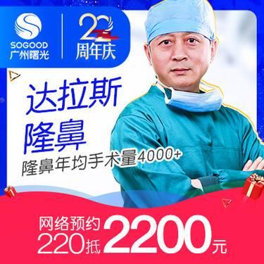 https://heras.igengmei.com/service/2019/08/25/8fd97c1589-half