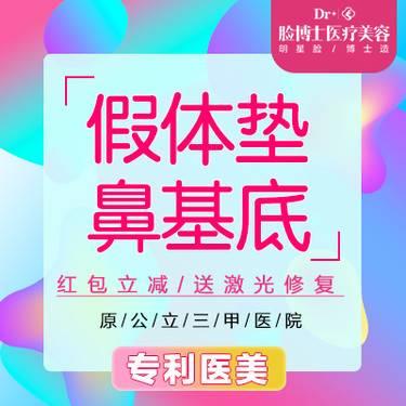 https://heras.igengmei.com/service/2019/08/25/9c56d60eff-half