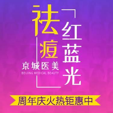 https://heras.igengmei.com/service/2019/08/25/acf8424f38-half