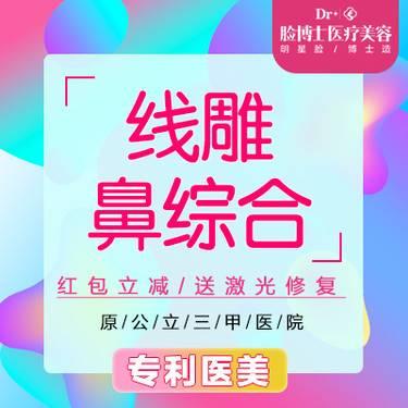https://heras.igengmei.com/service/2019/08/25/c80f6a80d3-half