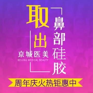 https://heras.igengmei.com/service/2019/08/25/f0d8f28029-half