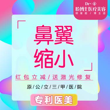 https://heras.igengmei.com/service/2019/08/25/f7c9d232fa-half