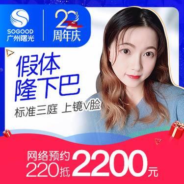 https://heras.igengmei.com/service/2019/08/26/010192b48c-half