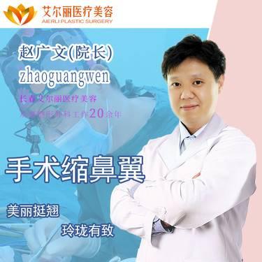 https://heras.igengmei.com/service/2019/08/26/076d10f4c2-half