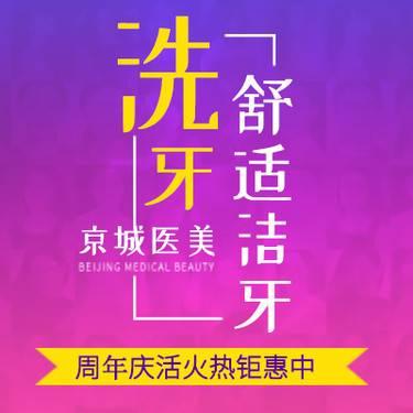 https://heras.igengmei.com/service/2019/08/26/3d6c8c1503-half
