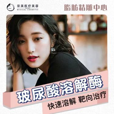 https://heras.igengmei.com/service/2019/08/26/6341a447d4-half