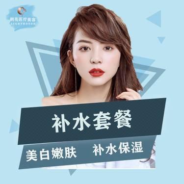 https://heras.igengmei.com/service/2019/08/26/ab376ff0a2-half