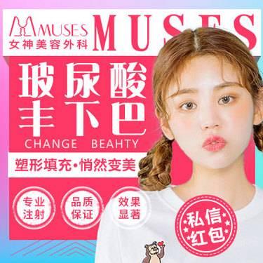 https://heras.igengmei.com/service/2019/08/26/d4ea8cb5dc-half