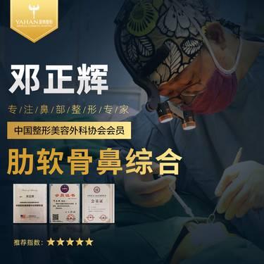 https://heras.igengmei.com/service/2019/08/26/f3ba7ad395-half