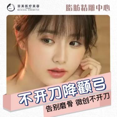 https://heras.igengmei.com/service/2019/08/26/ff80a27870-half