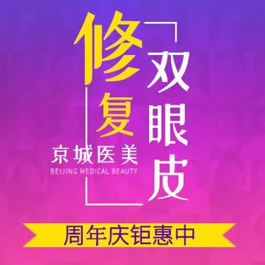 https://heras.igengmei.com/service/2019/08/27/1dce3a6f3f-half