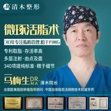https://heras.igengmei.com/service/2019/08/27/2689d88c60-half