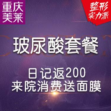 https://heras.igengmei.com/service/2019/08/27/418ec44976-half