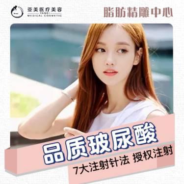 https://heras.igengmei.com/service/2019/08/27/47e1989d4c-half